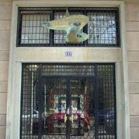hall d'entrée avenue Foch.jpg