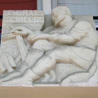 Bas-relief de la Maison des Fondateurs