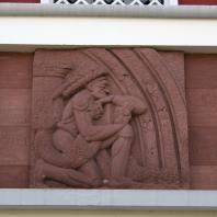 Bas-relief de la Maison des Voyageurs