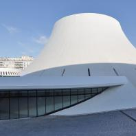 Outside view of Oscar Niemeyer's Cultural Centre.